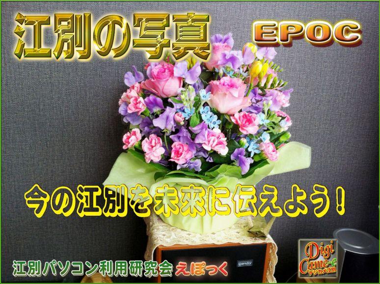 DCEtop20170404.jpg